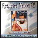 Reguvara Nannu (Classical Vocal Live) - KJ Yesudas Audio CD