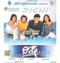 Rishi - 2004 Video CD