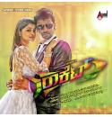 Rocket - 2015 Audio CD