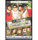 All Time Rocking Hitz - Latest Film Video Songs DD 5.1 DVD