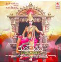 Rudhramadevi - 2015 Audio CD