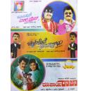 Rupayi Raaja - Honeymoon Express - Chikpete Sachagalu Combo DVD
