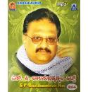 SP Balasubrahmanyam Hits - Kannada Film Songs Collections Vol 4