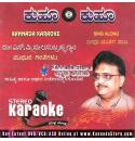SP Balasubramanyam Kannada Karaoke Songs 3 CD Set
