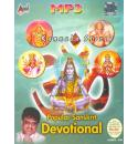Popular Sanskrit Devotional MP3 CD