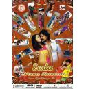 Sada Ninna Kannali - Latest 5.1 DVD Video Songs Collections