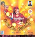 Sairam Saishyam (Kannada Devotional Songs) Audio CD