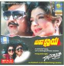 Mahakshatriya - Samrat (Soundtracks) Audio CD