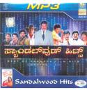 Sandalwood Hits Vol 1 MP3