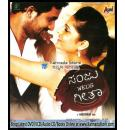 Sanju Weds Geetha - 2011 Audio CD