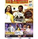 Super Hits - Kannada Films Songs 5.1 Audio DVD Vol 7