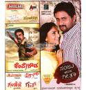 Kempegowda - Sanju Weds Geetha + New Film Collections MP3 CD