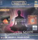Sanskrit Chantings Vol 1 - Challakere Brothers MP3 CD