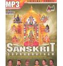Vol 01-Various Suprabhata - Sanskrit MP3 CD