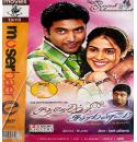 Santosh Subramaniam - 2008 DD 5.1 DVD