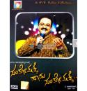 SPB Film Hits Video Songs Vol 2 - Santoshakke Haadu DVD