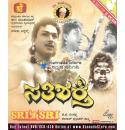 Sati Shakthi - 1963 Video CD