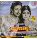Sati Saavithri - 1965 Video CD