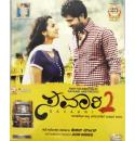 Savari 2 - 2014 Video CD