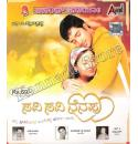 Savi Savi Nenapu - 2007 Video CD