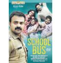 School Bus - 2016 DD 5.1 DVD
