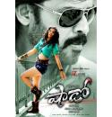 Shadow - 2013 (Telugu Blu-ray)