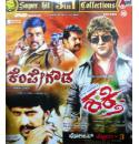 Police Story 3 - Kempe Gowda - Shakthi (Action) Combo DVD