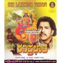 Shani Prabhaava - 1977 Video CD