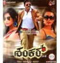 Shankar IPS - 2010 Video CD