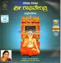 Sharanu Sharanu Sri Raghavendra - MS Sheela Audio CD