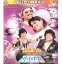 Sharavegada Saradara - 1989 Video CD