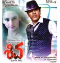 Shiva - 2012 Audio CD