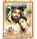 Shiva Mechchida Kannappa - 1988 Video CD