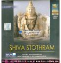 Shiva Stothram - Narasimha Nayak - Sanskrit Devotional Audio CD