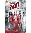 Shivam - 2015 Audio CD