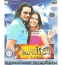 Shivamani - 2009 Video CD