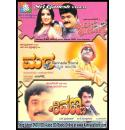 Mata - Shivanna - Kodagana Kolinungitta (Jaggesh Hits) Combo DVD