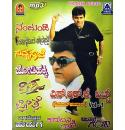 Akash Audio Shivarajkumar Film Hits Vol 1 Kannada Songs MP3 CD