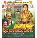 Sri Daanamma Devi - 2007 Video CD
