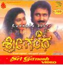 Srigandha - 1995 Video CD