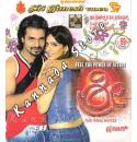Shree - 2005 Video CD