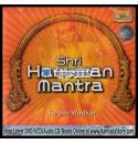 Shri Hanuman Mantra by Suresh Wadkar (Spiritual) Audio CD