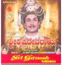 Shri Krishnadevaraya - 1970 Video CD