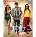 Shrimathi - 2011 Audio CD