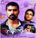 Sidlingu - 2012 Video CD