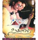 Sihigaali - 2009 Audio CD