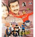 Sillunu Oru Kaadhal - Boys Audio CD (AR Rahman)