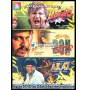 Don - Simhadamari - AK 47 (Shivrajkumar Action Movies) Combo DVD