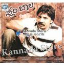 Slum Baala - 2008 MP3 CD