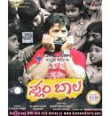 Slum Baala - 2008 Video CD